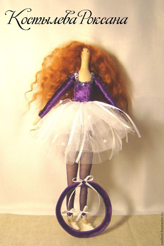 Куклы Тильды ручной работы. Ярмарка Мастеров - ручная работа. Купить ТИЛЬДА  ГИМНАСТКА. Handmade. Тёмно-фиолетовый, необычный подарок