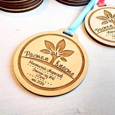 Дизайн и реклама ручной работы. Ярмарка Мастеров - ручная работа Деревянные медали для детей. Handmade.