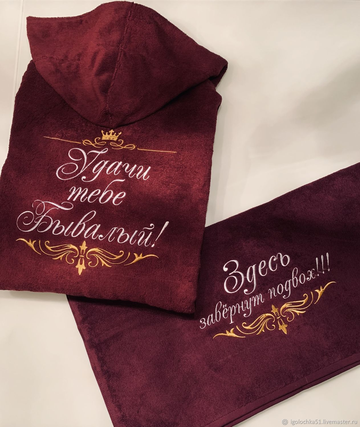 Men's Terry dressing gown and towel with embroidery, Robes, Murmansk,  Фото №1