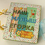 Фотоальбомы ручной работы. Ярмарка Мастеров - ручная работа Детский альбом для мальчика. Handmade.