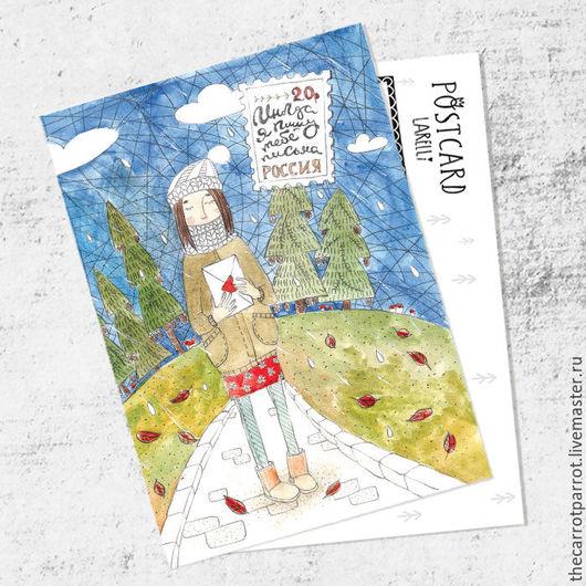 Открытки на все случаи жизни ручной работы. Ярмарка Мастеров - ручная работа. Купить Почтовая открытка «Иногда я пишу тебе письма». Handmade.