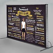 Подарки к праздникам handmade. Livemaster - original item Gifts: Banner/Press wall on anniversary. Handmade.