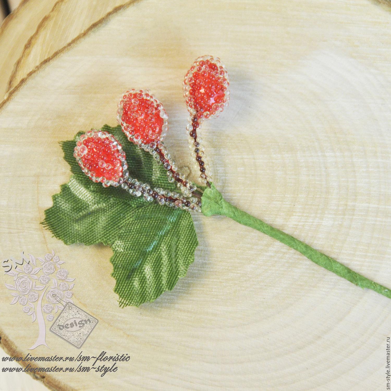 Ветка с тройной красной ягодой 3385, Фрукты, Москва, Фото №1