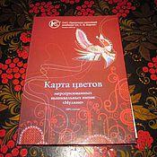 Карта цветов ниток вышивальных мулине ПНК им. Кирова