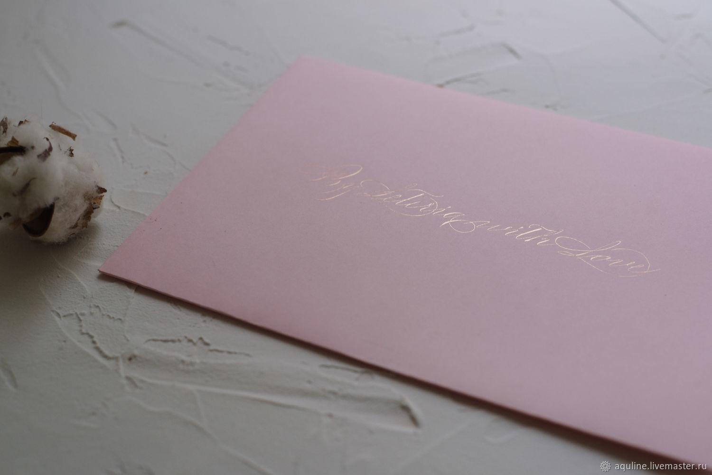 Каллиграфия на заказ, Подарочные конверты, Сергиев Посад,  Фото №1