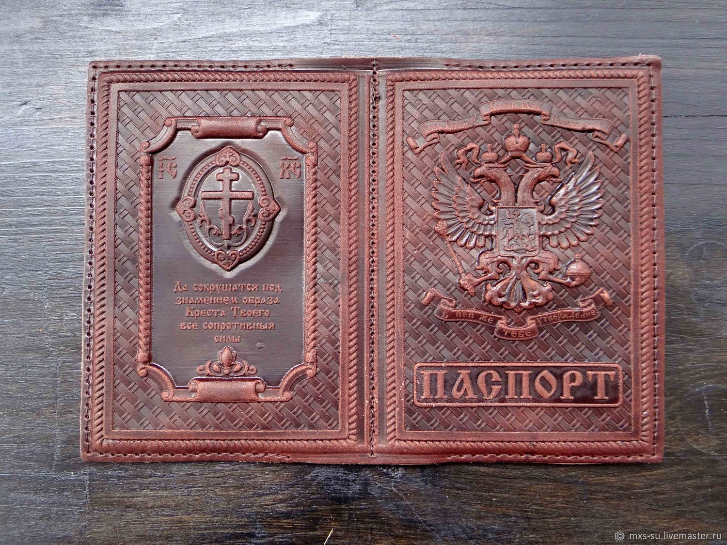 Passport cover with insert, Passport cover, Tyumen,  Фото №1