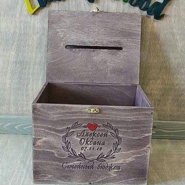 Свадебный салон ручной работы. Ярмарка Мастеров - ручная работа Казна на свадьбу, сундучек для денег, свадебная казна. Handmade.