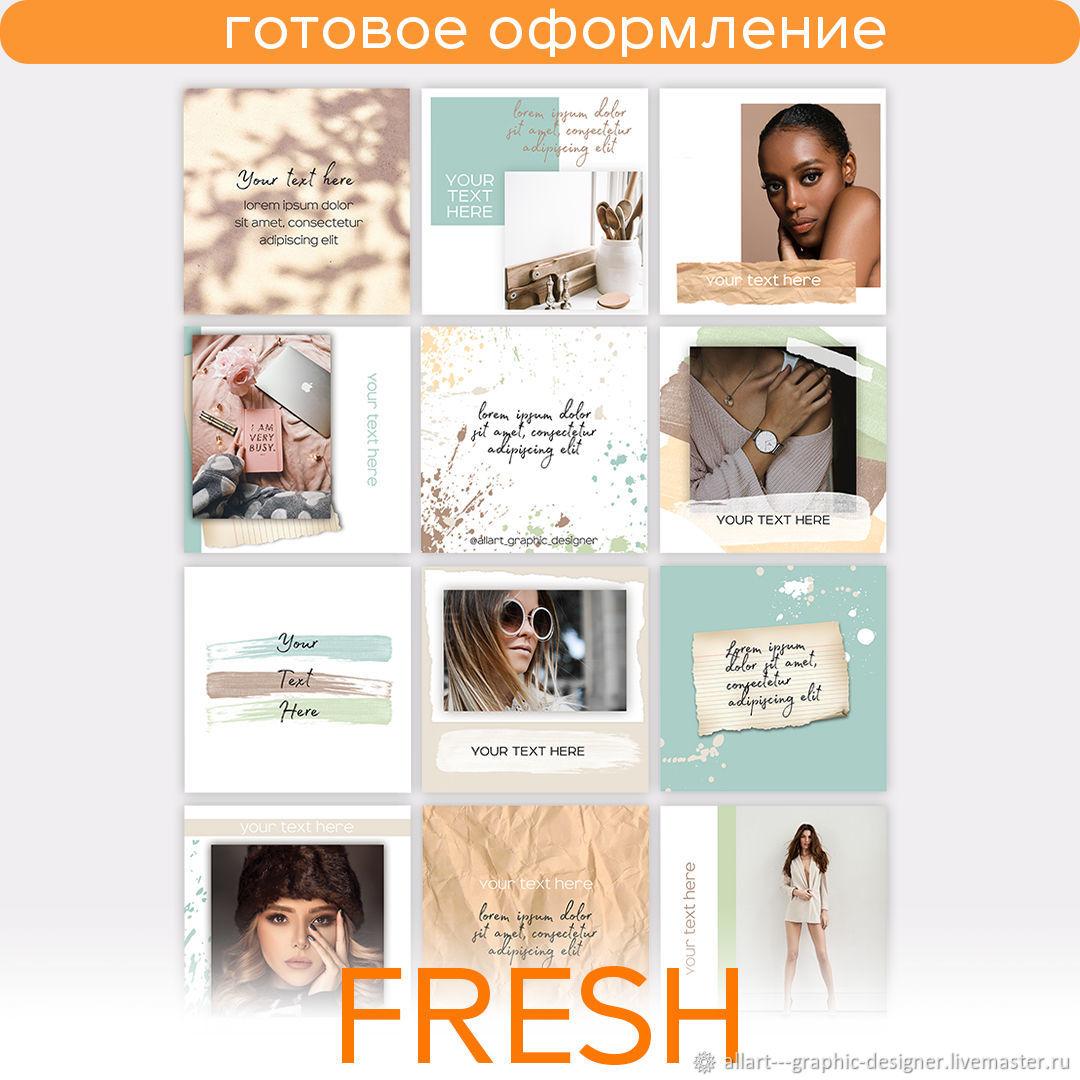 Шаблоны для инстаграм  FRESH, Дизайн, Курск,  Фото №1