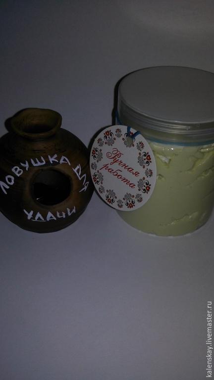 """Молочко для тела ручной работы. Ярмарка Мастеров - ручная работа. Купить Крем-масло для тела """"SPA-уход Греция"""". Handmade."""