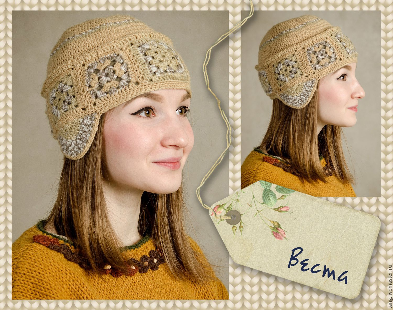 hat knitted vesta