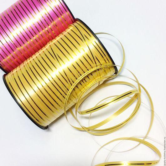 Упаковка ручной работы. Ярмарка Мастеров - ручная работа. Купить Декоративная лента для подарков (2 цвета на выбор). Handmade. Лента