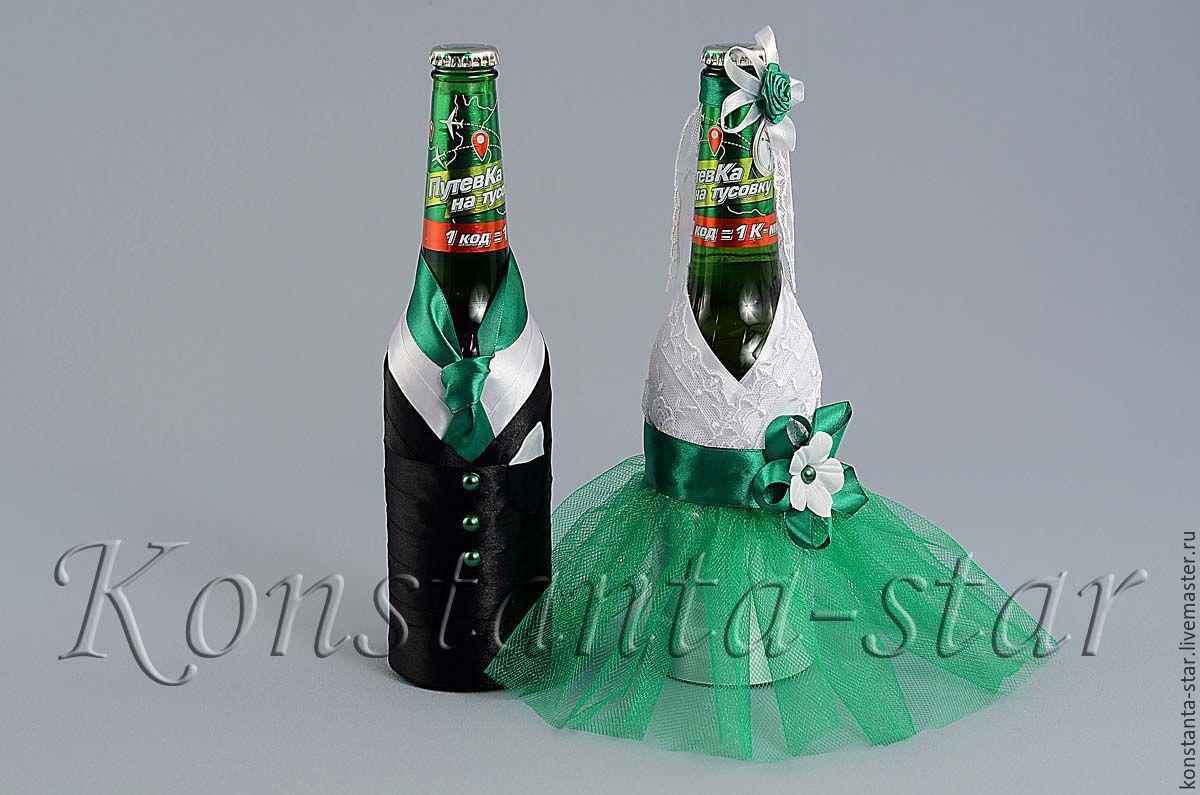 Купить Декор бутылок жених и невеста - тёмно-зелёный, изумрудная свадьба, бутылки жених и невеста