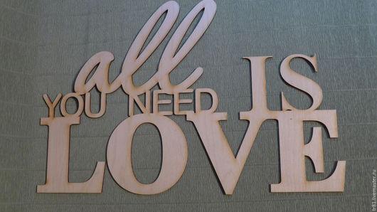 Интерьерные слова ручной работы. Ярмарка Мастеров - ручная работа. Купить Слова из дерева, All you need is LOVE. Handmade.