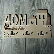 Для дома и интерьера ручной работы. Ярмарка Мастеров - ручная работа Ключница фамильная для дома. Handmade.