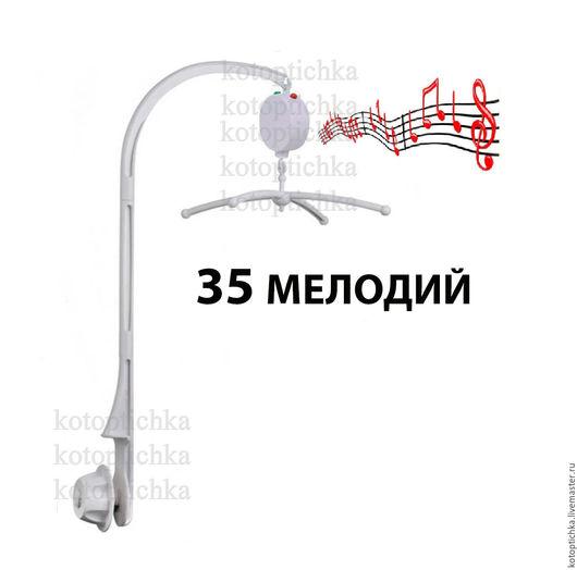 Шитье ручной работы. Ярмарка Мастеров - ручная работа. Купить В НАЛИЧИИ Основа для мобиля с музыкальным механизмом на 35 мелодий. Handmade.