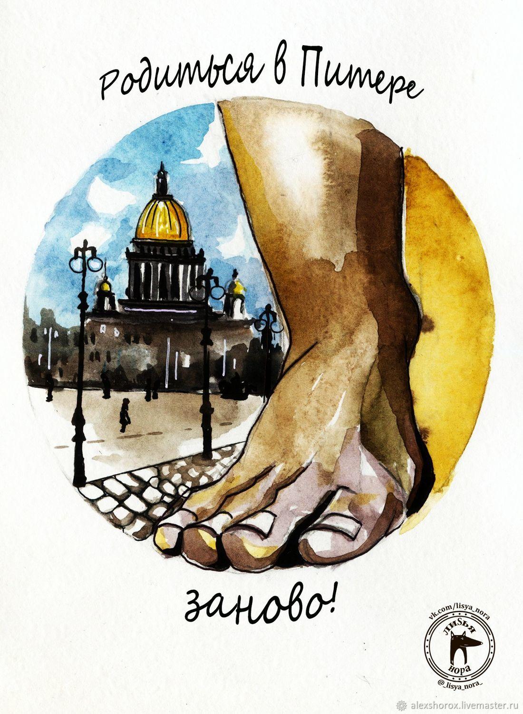 добрым арт открытка в петербурге организациях ип, которых