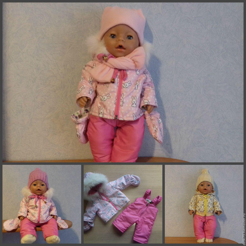 Тёплый костюм для кукол своими руками