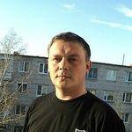 Алексей Тищенко (Risunik) - Ярмарка Мастеров - ручная работа, handmade