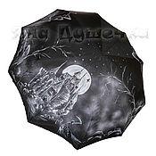 """Зонт с росписью """"Смерть не достанет нас""""."""