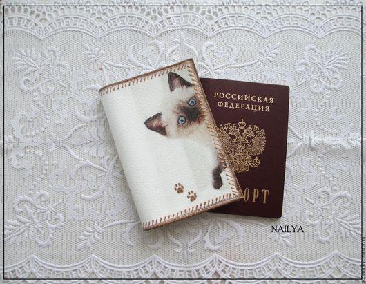 Обложка для паспорта. Натуральная кожа. Декупаж.