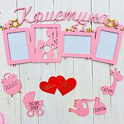 Для дома и интерьера handmade. Livemaster - original item Photo frame with name and metric for baby. Handmade.