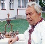 Юрий - Ярмарка Мастеров - ручная работа, handmade
