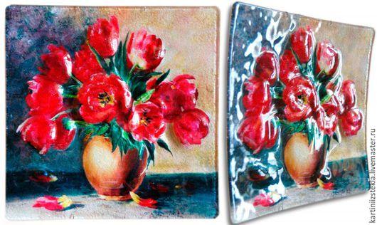`Красные тюльпаны`, фьюзинг