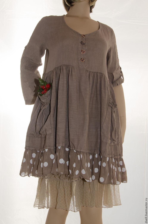 Купить Платье Хлопок Большие Размеры