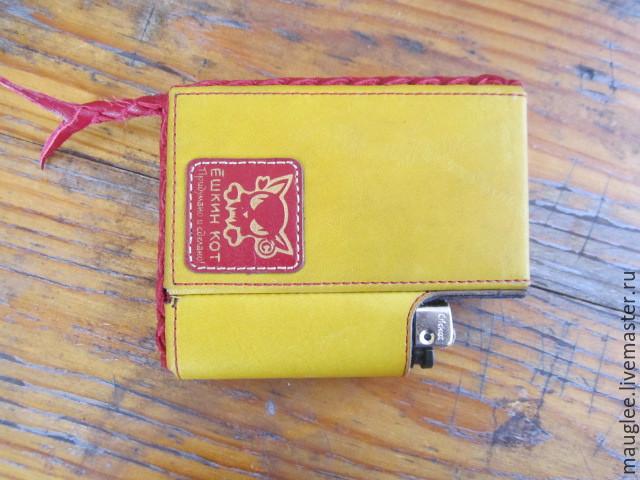 Портсигар-Сигаретница желто-красная для тонких сигрет с зажигалкой