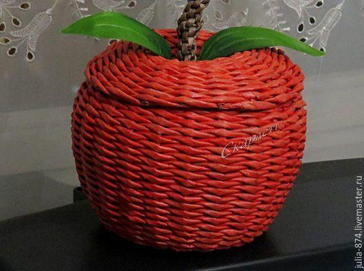 Кухня ручной работы. Ярмарка Мастеров - ручная работа. Купить Плетеное яблоко конфетница из бумажной лозы, шкатулка плетеная. Handmade.