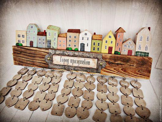 Семейный календарь Купить календарь в Москве Календарь важных дат Купить подарок ручной работы Купить в Москве Подарок на новый год Подарок на любой вкус Подарок на любой случай