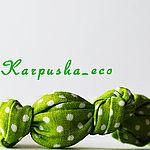 Karpusha_eco - Ярмарка Мастеров - ручная работа, handmade