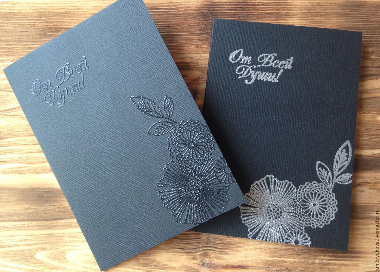 Люблю алену, дизайн открыток оформление