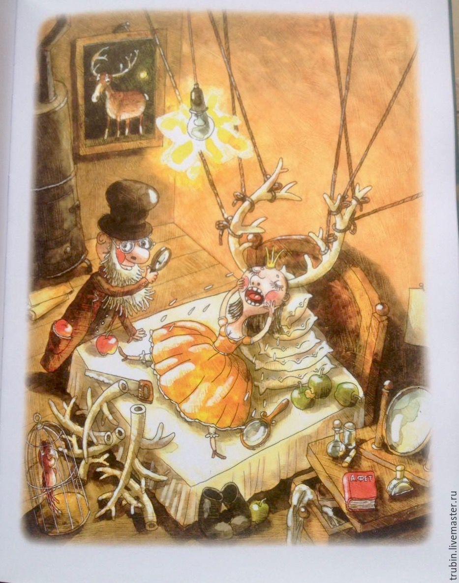 Волшебные подарки в сказках