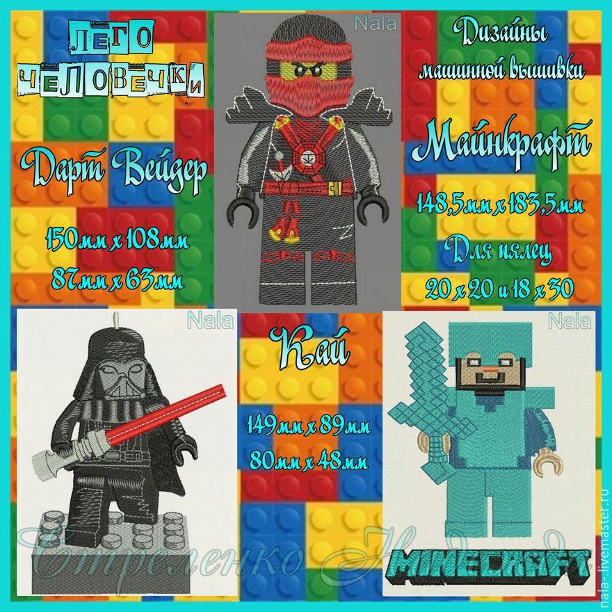Лего человечки ниндзяго купить