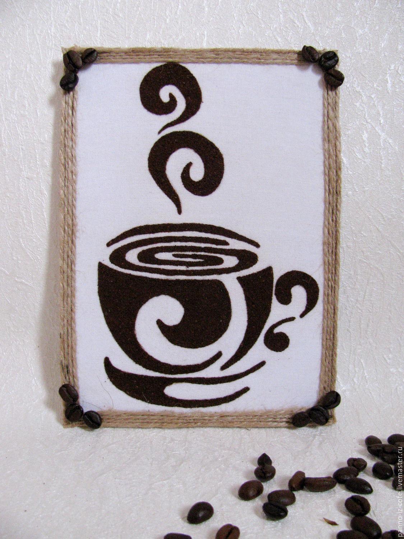 Поделки из молотого кофе