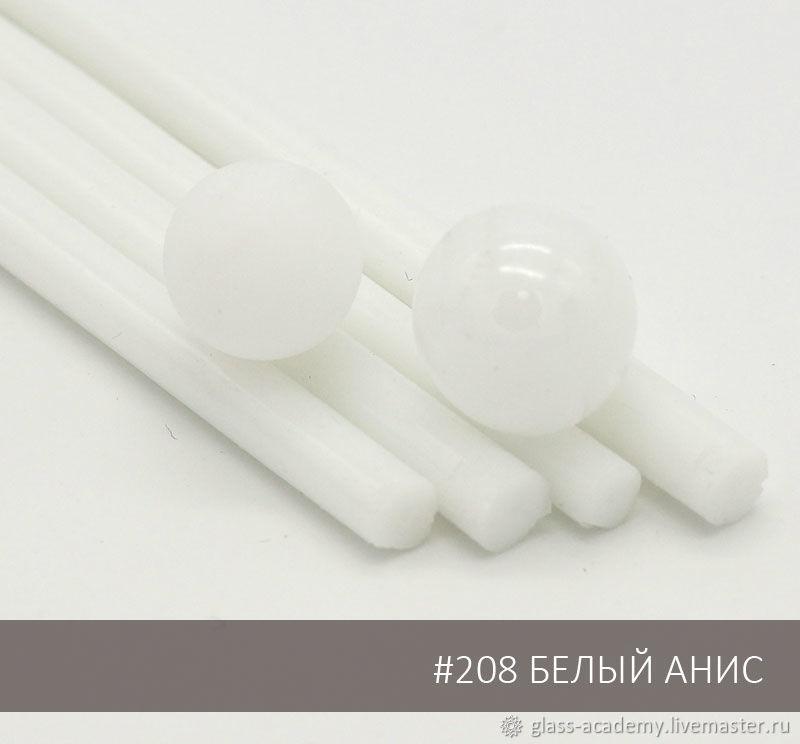 Мини-комоды ручной работы. Ярмарка Мастеров - ручная работа. Купить Moretti #208 Белый анис. Стекло для lampwork. Handmade.
