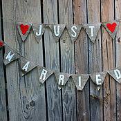 "Свадебный салон ручной работы. Ярмарка Мастеров - ручная работа Гирлянда ""Just Married"". Handmade."