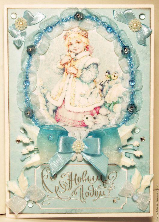 Нежная поздравительная открытка со Снегурочкой (картинка художника М.Федотова).