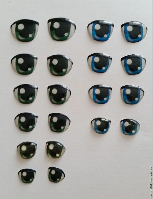 """Куклы и игрушки ручной работы. Ярмарка Мастеров - ручная работа. Купить Глазки для игрушек """"Аниме"""". Handmade. Голубой, фурнитура, аниме"""