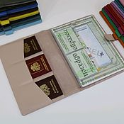Папки ручной работы. Ярмарка Мастеров - ручная работа Органайзер для документов формат А4 пудра. Handmade.