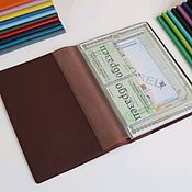 Канцелярские товары handmade. Livemaster - original item Organizer for documents A4 size Burgundy. Handmade.