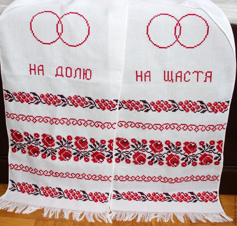 Как вышить рушник на свадьбу своими руками 47