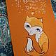 Открытки на все случаи жизни ручной работы. Ярмарка Мастеров - ручная работа. Купить Для любителей лисок и сов. Handmade. Разноцветный