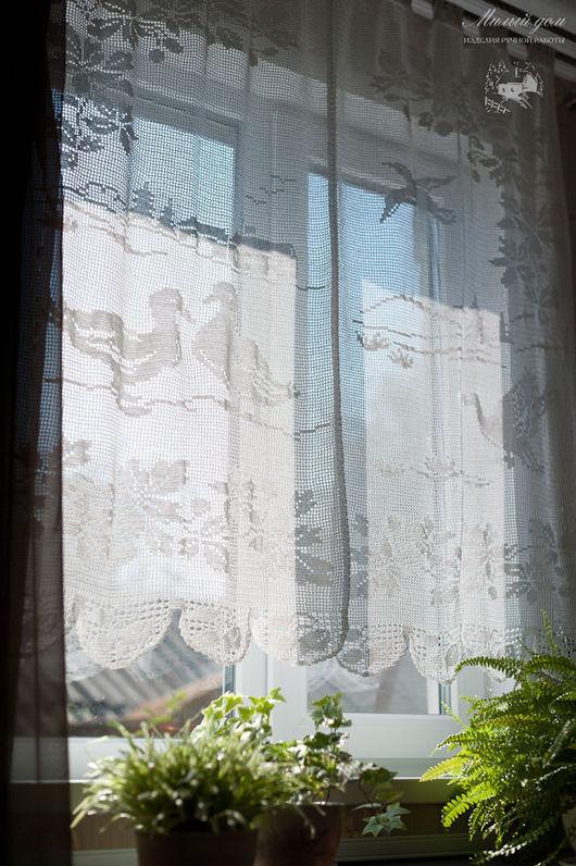 Текстиль, ковры ручной работы. Ярмарка Мастеров - ручная работа. Купить Занавеска вязаная с деревенским мотивом. Handmade. Белый, штора
