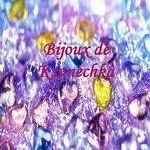 Bijoux de Ksunechka (ksunechka-b) - Ярмарка Мастеров - ручная работа, handmade