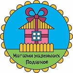 Магазин маленьких Подарков - Ярмарка Мастеров - ручная работа, handmade