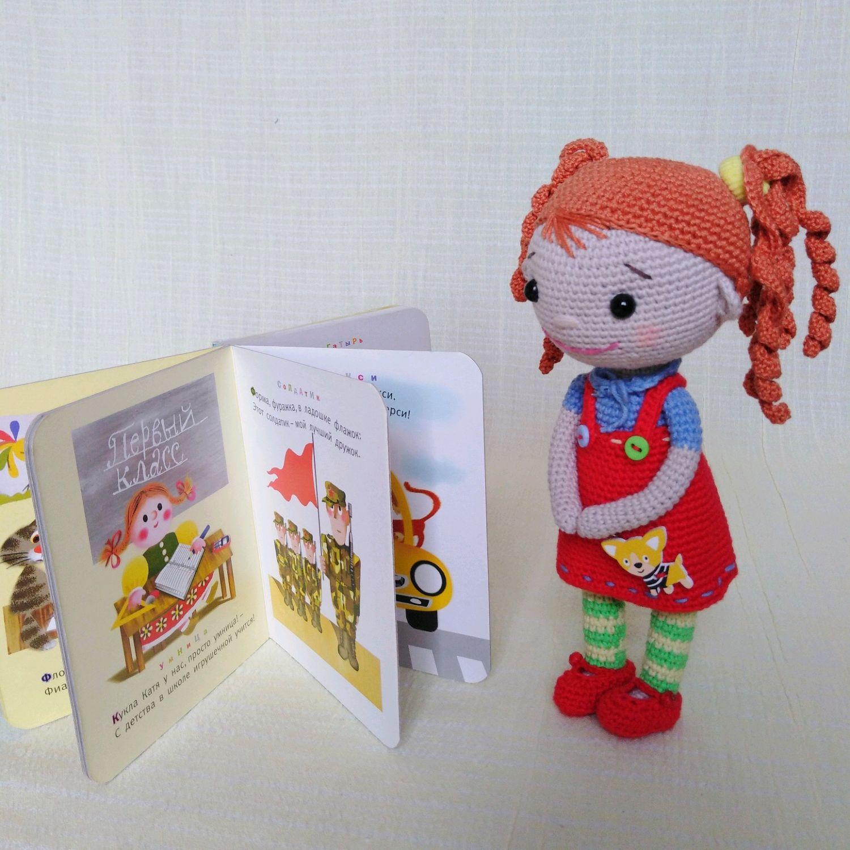 Кукля, Мягкие игрушки, Златоуст,  Фото №1