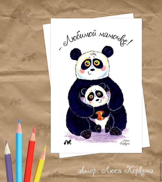 """Открытки для женщин, ручной работы. Ярмарка Мастеров - ручная работа. Купить Открытка с мамой и малышом пандами """"Любимой мамочке!"""". Handmade."""
