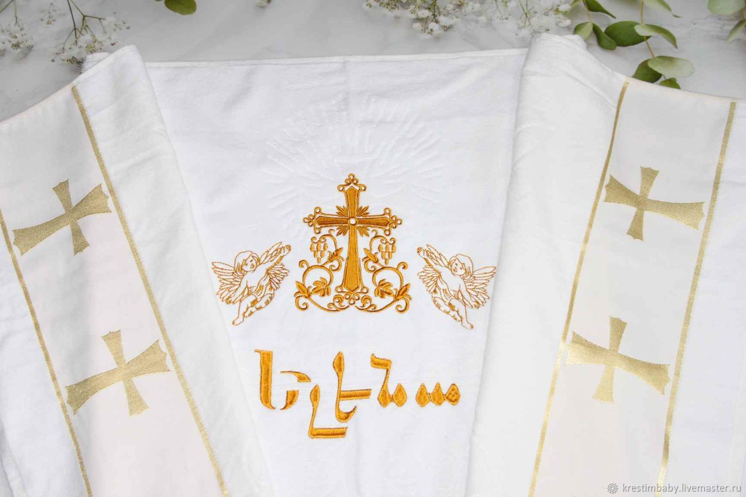 Baptismal towel with the name in Armenian, Baptism towel, Moscow,  Фото №1